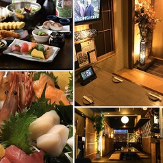 鍵屋食堂 kagiya 岐阜駅前店の写真
