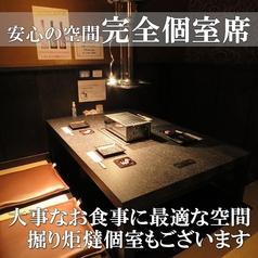 焼肉ダイニング 時音 ときね 金沢片町店の特集写真