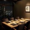 日本料理 なかのしまのおすすめポイント2