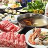 海鮮坊豆撈のおすすめポイント2