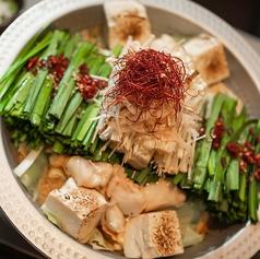 はかたや! 松江学園店のおすすめ料理1