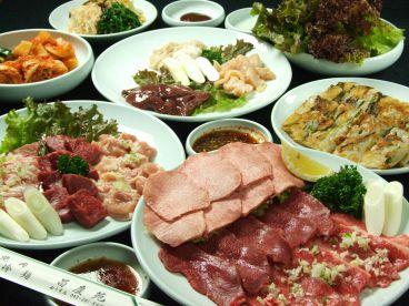昌慶苑のおすすめ料理1