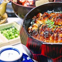日本料理 黒潮のおすすめ料理1