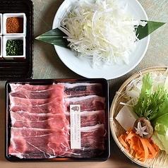 料理メニュー写真豚しゃぶ