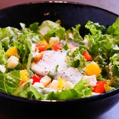 温玉のせシーザーサラダ