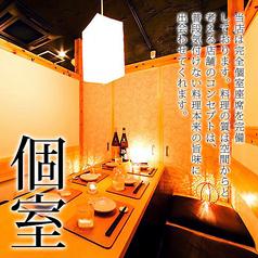 九州よしき 新宿店の雰囲気1