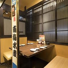 【友人との食事にも】少人数でのご来店も大歓迎!あまり周りを気にせずお過ごしいただけるBOX席も完備しています。