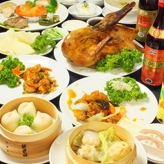 中華ダイニング 福源のおすすめ料理1