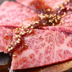 炭火焼肉 遊山亭のおすすめ料理1