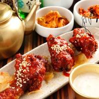 韓国の味をごゆっくりお楽しみください♪