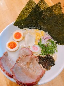 麺処誠信のおすすめ料理1