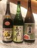 GOCHISO-DINING 雅じゃぽ 名古屋名駅店のおすすめポイント3
