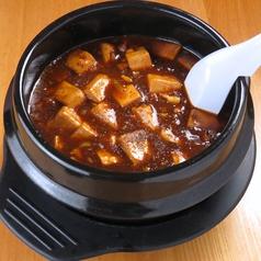 四川麻婆豆腐丼(702円)税込