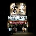 駅チカ★京橋駅から徒歩3分!