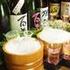 おすすめの日本酒も多数ご用意!!