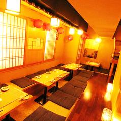 完全個室と京都の恵み 蔵の舞 新宿店の雰囲気1