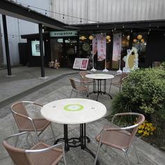 餃子STANDカワグチの特集写真