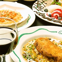 前菜・スープ・メイン・デザートが選べるコース[5200円]