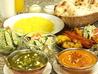 インド料理 タァバン 平和台店のおすすめポイント3