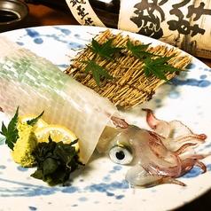居彩茶屋 宝船 大橋のおすすめ料理1