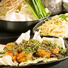 博多もつ鍋 まぁる 京橋店のおすすめ料理2