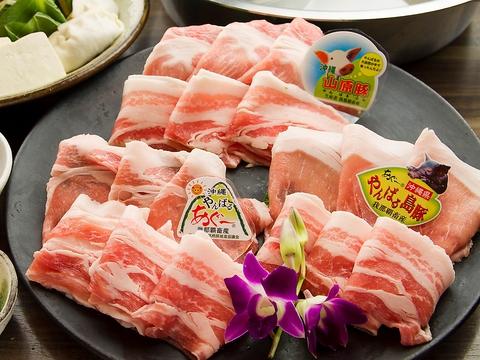 我那覇豚肉店 カフーナ旭橋店