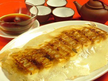 蓬莱 本館のおすすめ料理1