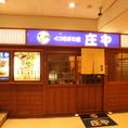 こちらが入口です!※画像は系列店です。※詳細は店舗にお問い合わせください
