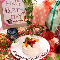 手作りケーキで最適♪誕生日や歓送迎会に◎