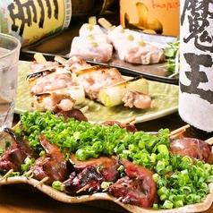 たまりば 飯田橋店のおすすめ料理3