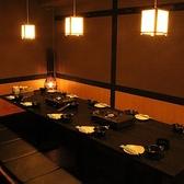 ゆったり広々とした宴会個室◆池袋東口の食べ飲み放題居酒屋◆
