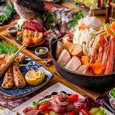 宴鶏 甲府駅前店のコース写真