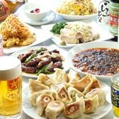 餃子と北京の家庭料理 好好の詳細