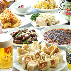 餃子と北京の家庭料理 好好の写真