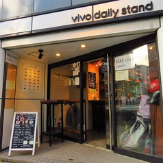 vivo daily stand 八丁堀店の雰囲気1