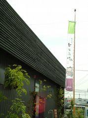 一期人会 とうふ家 朝倉店の雰囲気1