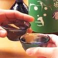 季節ごとに旬の日本酒を仕入れ、それを新鮮な状態でご提供致します♪