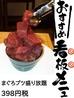 浜焼次郎 池袋西口店のおすすめポイント1