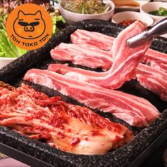 豚とこ豚 立川南口本店の写真