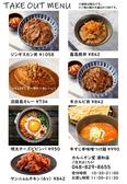カルニチン堂のおすすめ料理2