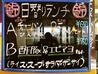 錦海楼のおすすめポイント1