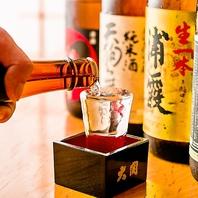 種類豊富の日本酒!!