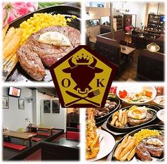 ステーキハウスOKの写真