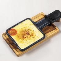こだわりのチーズを使用!