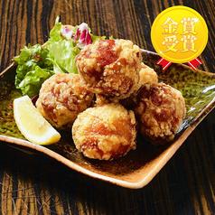 八風 はっぷう 前橋店のおすすめ料理1