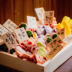 野菜巻きと手羽先 やじろう 御茶ノ水店のおすすめ料理1