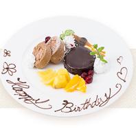 【記念日・誕生日サービスあり!】事前予約にて対応