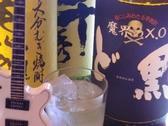 LIVE&SHOT BAR ケラウスランブラのおすすめ料理3