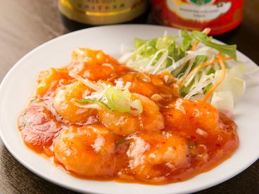 栄翔 府中のおすすめ料理1