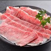 すき焼き しゃぶしゃぶ処 安芸亭のおすすめ料理3